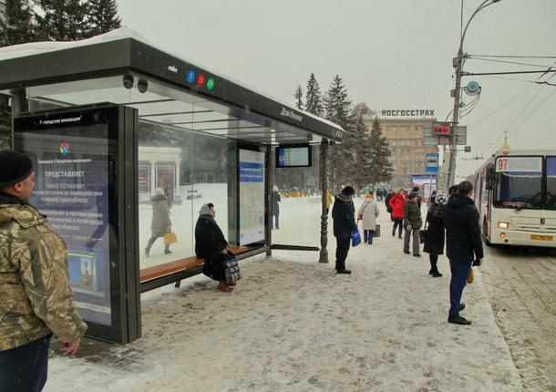 Объявлена цена установки 250 «умных остановок» в Новосибирске